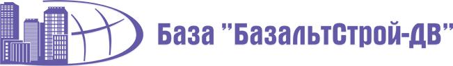 База БазальтСтрой-ДВ